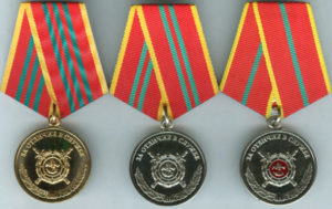 medal-mvd-rf-za-otlichie-v-sluzhbe