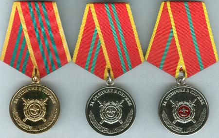 знал, Льготы ведомственная медаль нет стаж представлялось полным